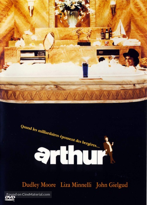 Arthur - French DVD movie cover