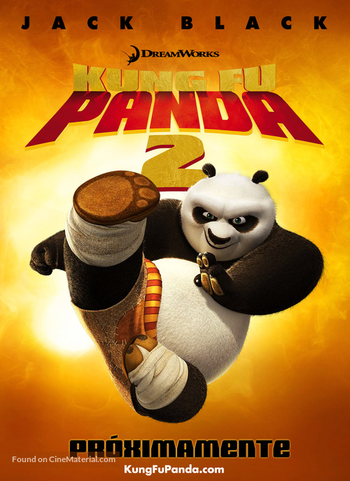 Kung Fu Panda 2 - Mexican Movie Poster