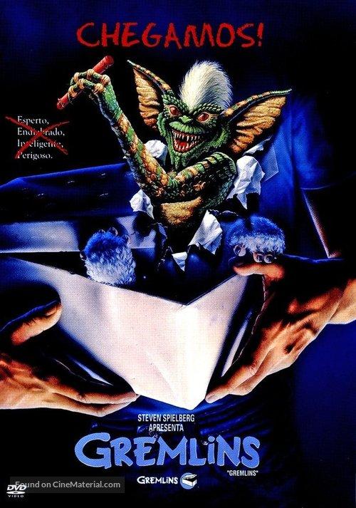 Gremlins - Brazilian DVD movie cover