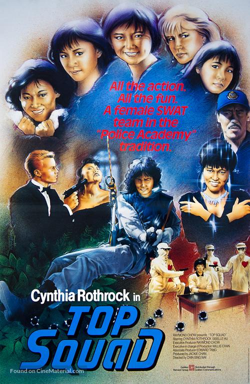 Ba wong fa - Movie Poster