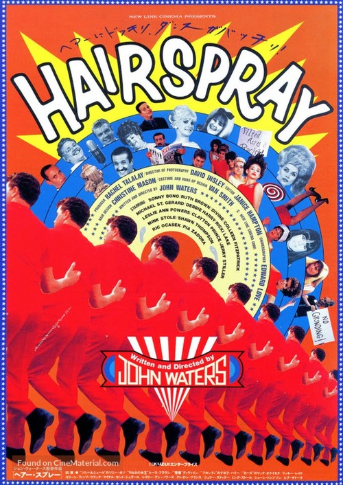 Hairspray - Japanese Movie Poster