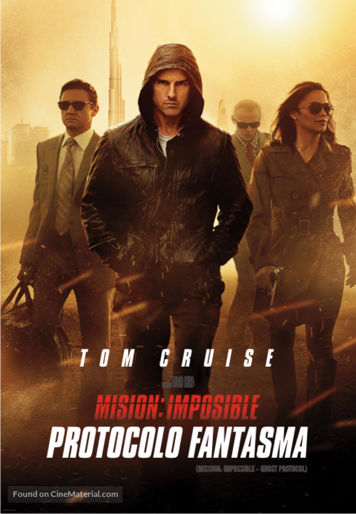 Mission: Impossible - Ghost Protocol - Argentinian DVD movie cover