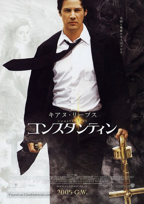 Constantine - Japanese Movie Poster