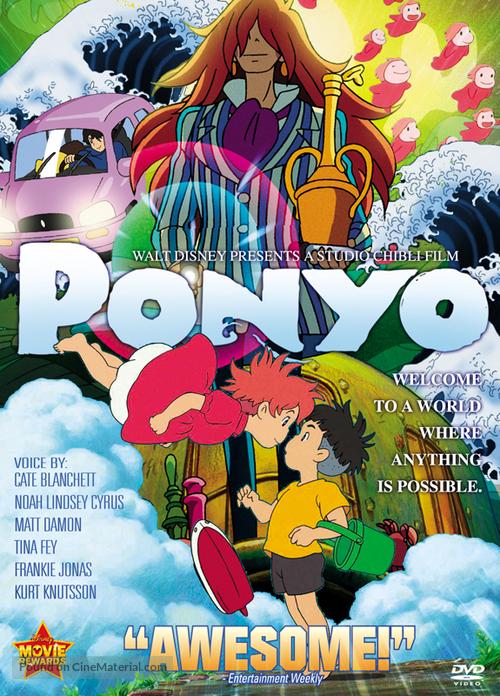 Gake No Ue No Ponyo 2008 Singaporean Movie Cover