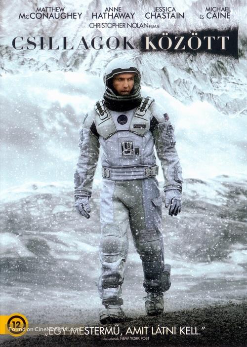 Interstellar - Hungarian DVD movie cover