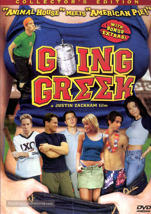 Going Greek - poster