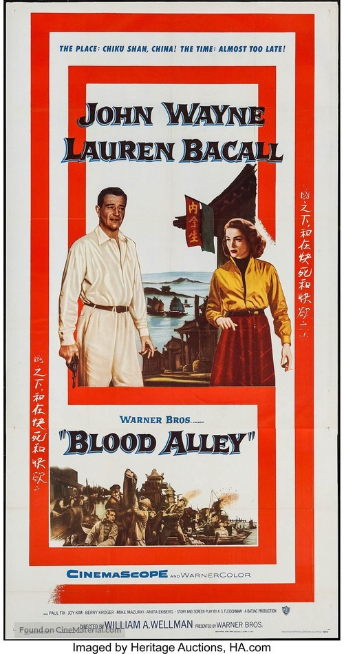 Blood Alley - Movie Poster