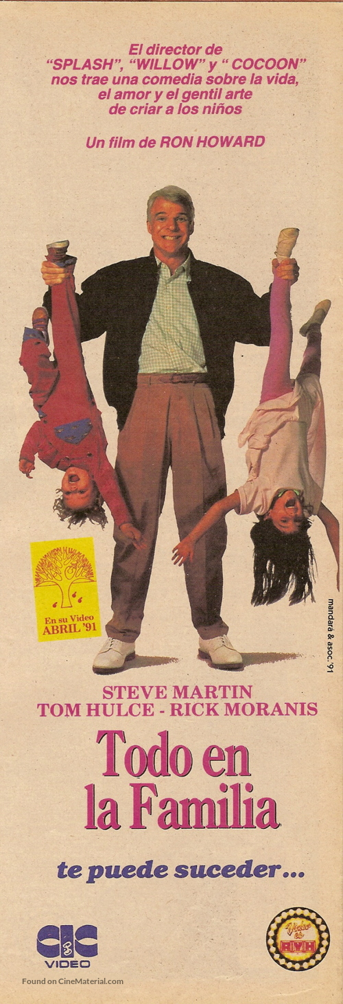 Parenthood - Argentinian VHS cover