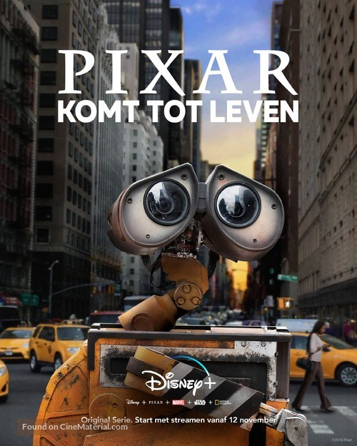 """Pixar in Real Life"" - Dutch Movie Poster"