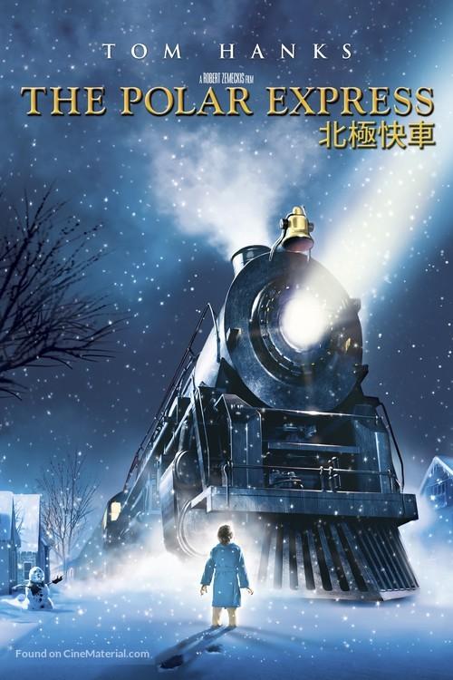 The Polar Express - Hong Kong Movie Cover