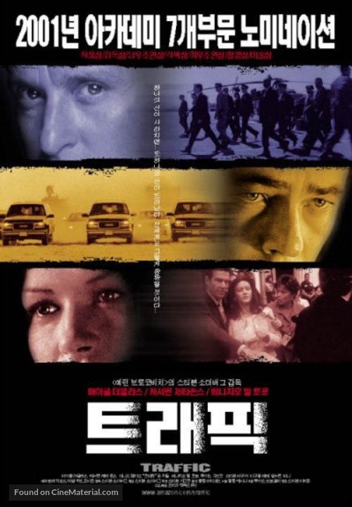 Traffic - South Korean Movie Poster