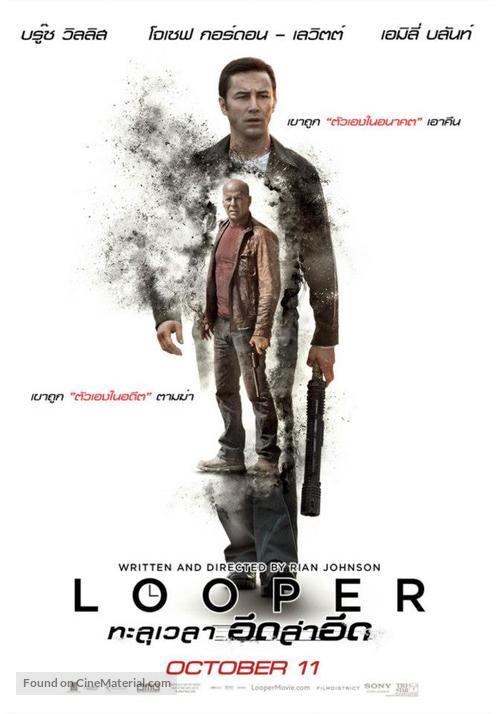 Looper - Thai Movie Poster