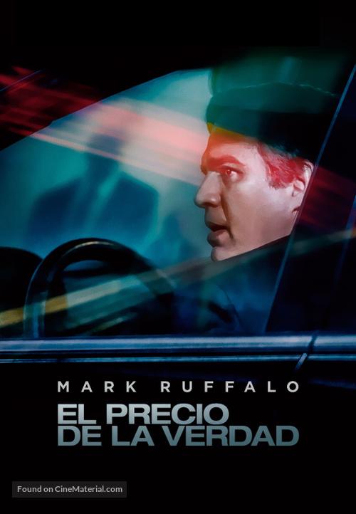 Dark Waters - Argentinian Movie Cover